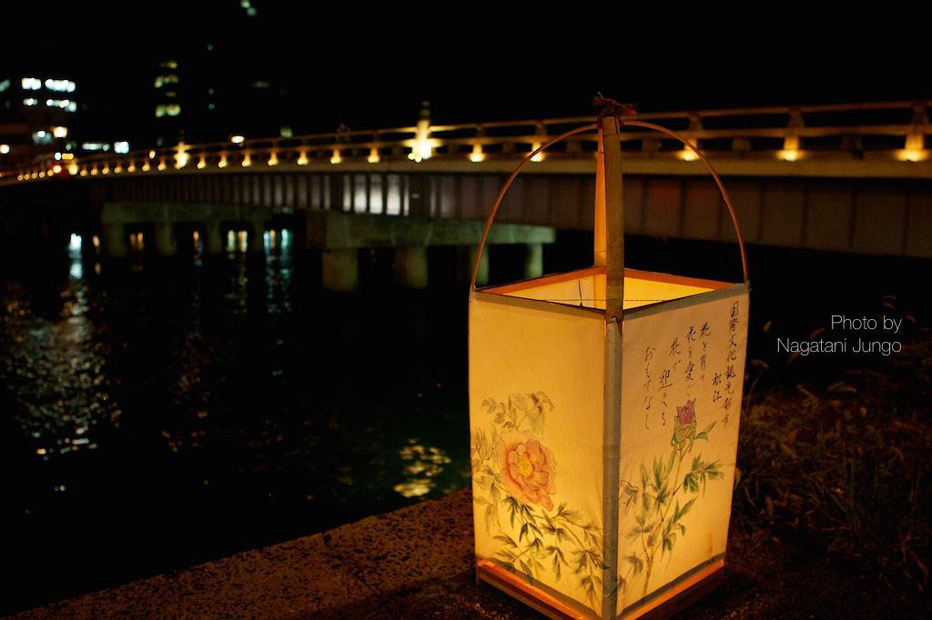 大橋川水上遊覧。
