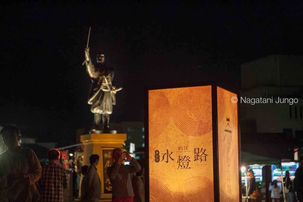 堀尾吉晴公銅像と水燈路看板