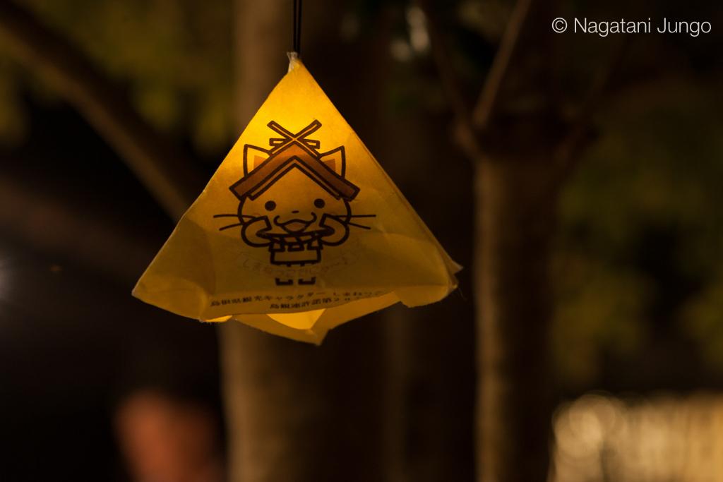 しまねっこの三角行灯(松江水燈路2015)