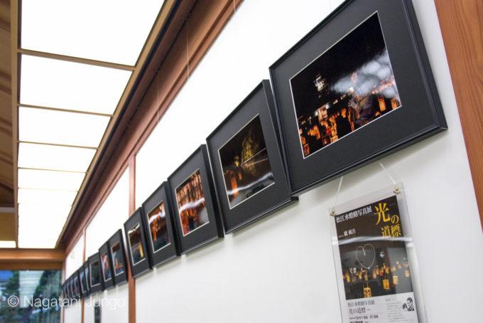 松江水燈路写真展「光の道標 2015」展示替え