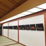 松江水燈路写真展・豅純吾「光の道標」