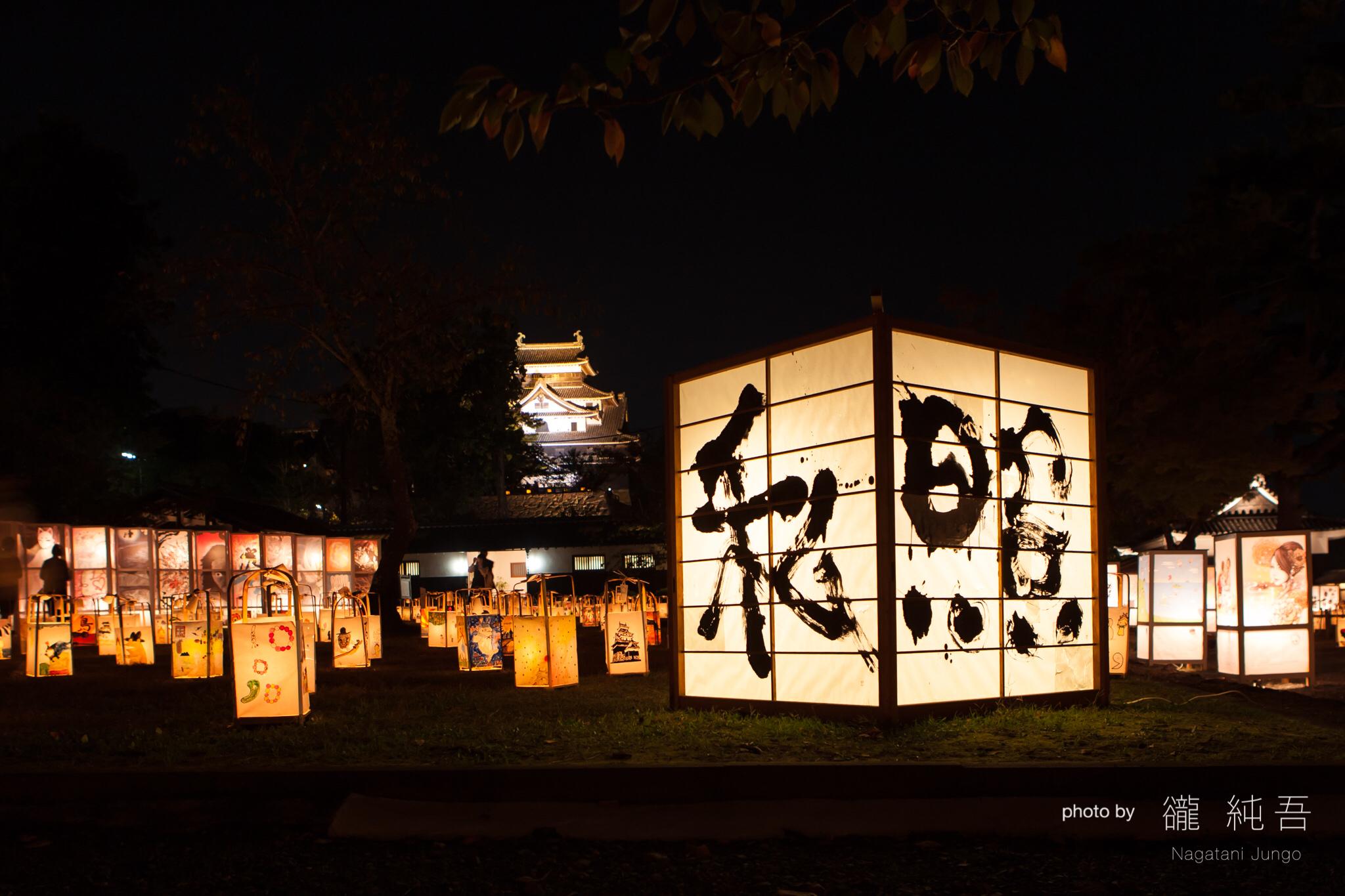 松江水燈路2016