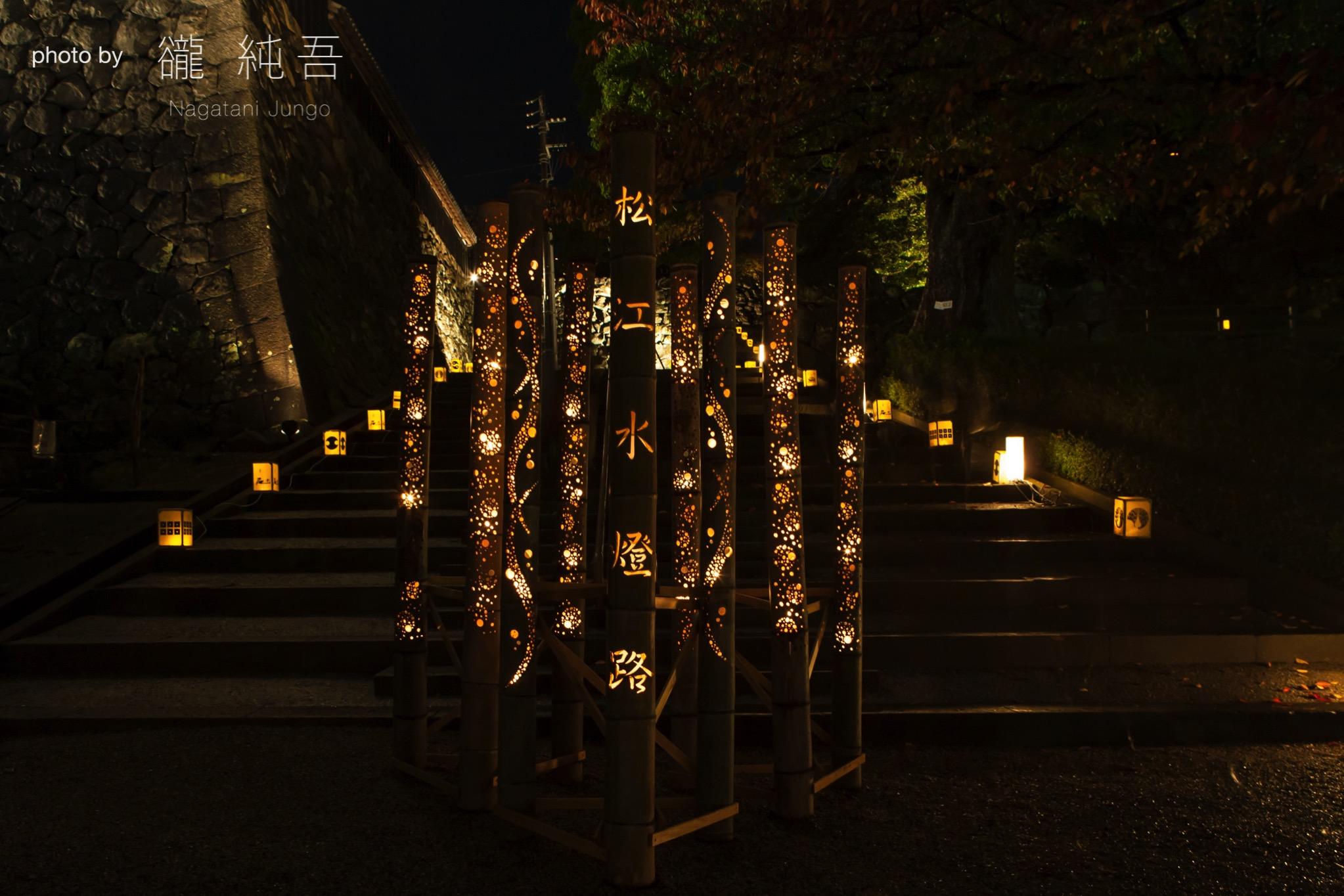 竹あかりのオブジェ~松江水燈路2017